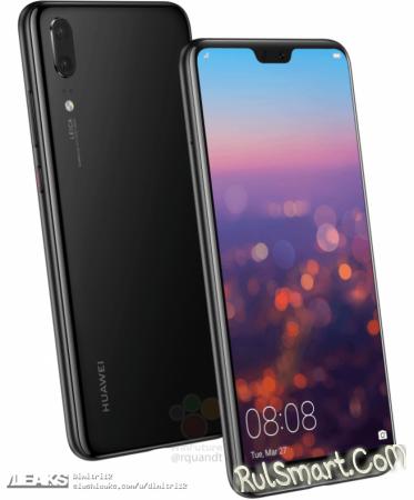 Huawei P20: характеристики смартфона и цена раскрыты до анонса