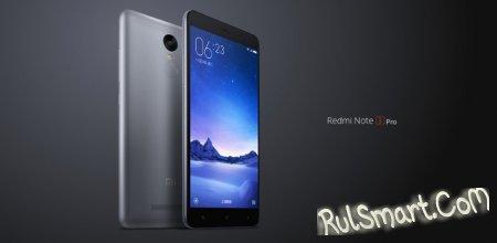 Xiaomi Redmi Note 3 Pro получил новую версию MIUI 9.5