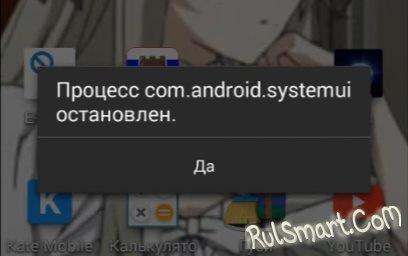 Не могу зайти в настройки телефона, что делать? (инструкция, как исправить)