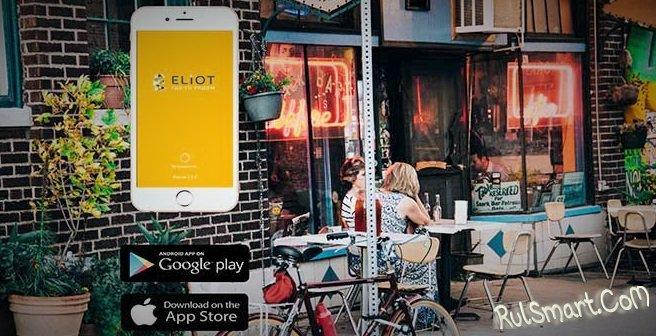 Eliot — приложение для экономии в ресторанах и кафе (iOS / Android)