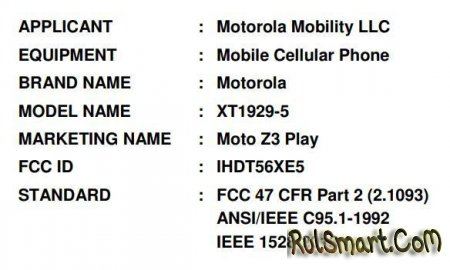 Moto Z3 Play: Snapdragon 636 и 4 ГБ оперативной памяти (характеристики)