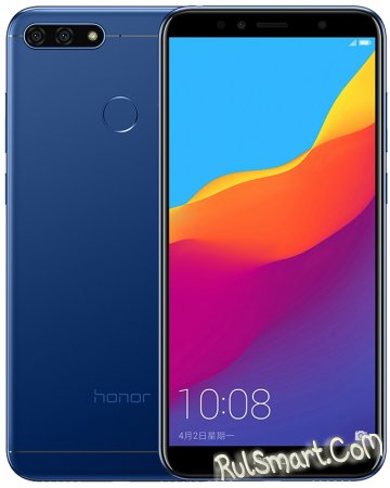 Honor 7A: самый доступный смартфон в новой линейке