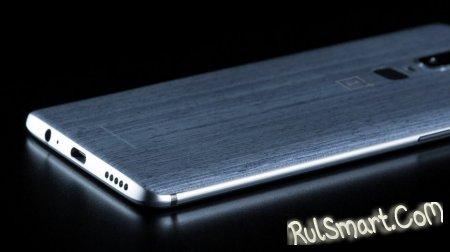 OnePlus 6: когда выйдет, цена смартфона и фото