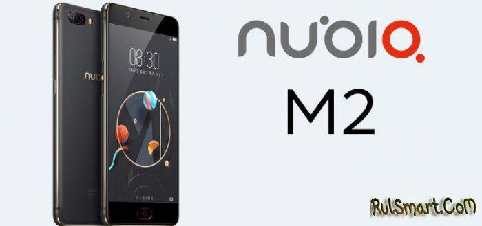 Nubia M2: стильный смартфон со Snapdragon 625 доступен по цене $158.99