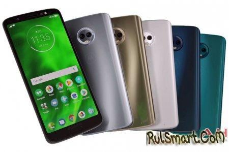 Motorola Moto G6, G6 Play и G6 Plus: дата, когда выйдут смартфоны