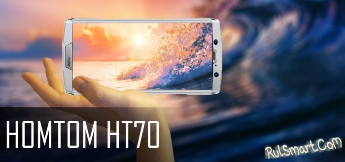 HOMTOM HT70: самый тонкий смартфон с мощным аккумулятором
