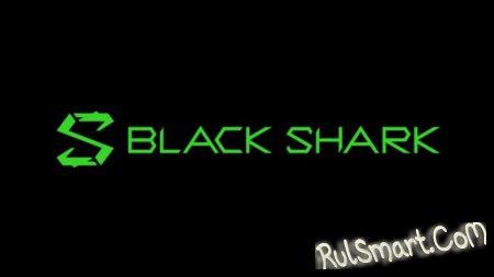 Xiaomi Black Shark S1: характеристики и первое живое фото