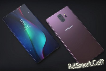 Samsung Galaxy Note 9: Qualcomm Snapdragon 845 и 6 ГБ ОЗУ