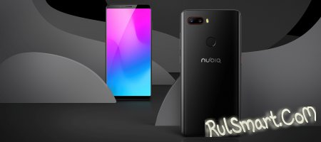 Nubia Z18 mini: Snapdragon 660, 6 ГБ ОЗУ и 24 МП камера