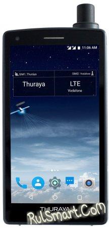 Thuraya X5-Touch: первый в мире спутниковый смартфон на Android