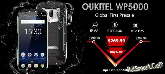 Распаковка смартфона OUKITEL WP5000 и старт продаж по цене $269.99