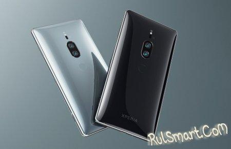 Sony Xperia XZ2 Premium — первый смартфон с двойной камерой и 4K-дисплеем