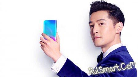 Huawei Honor 10: все характеристики смартфона из TENAA