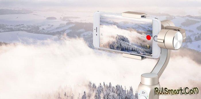Zhiyun Smooth Q3 Axis — достойный стабилизатор для смартфона за $99