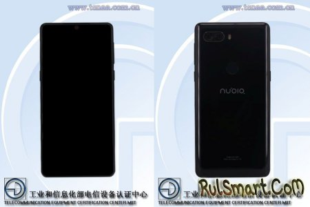 Nubia Z18: подробные характеристики смартфона и живые фото
