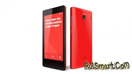 Xiaomi Redmi S2 — недорогой смартфон с двойной камерой и Face Unlock