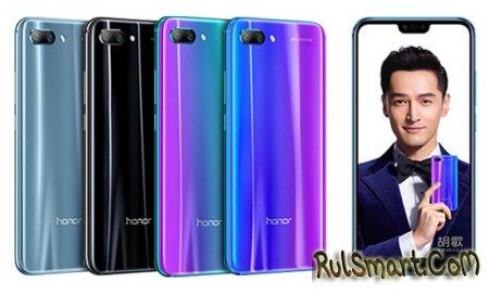 Honor 10: яркий смартфон с экраном 19:9 и «умной» камерой