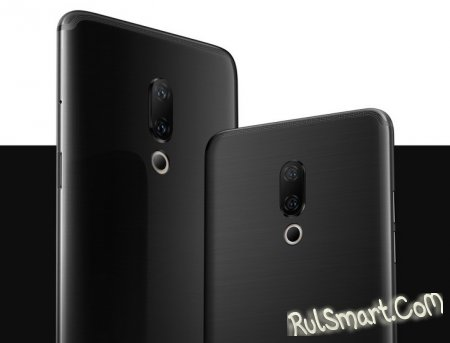 Meizu 15 Plus: мощный смартфон с Exynos 9 Octa 8895 и mEngine