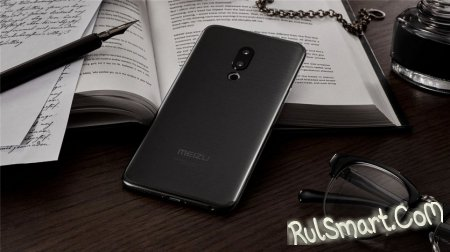 Meizu 16: новый флагманский смартфон со Snapdragon 845