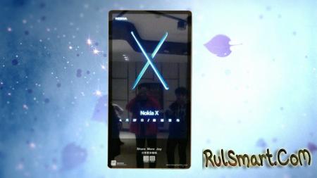 Nokia X6 — новый музыкальный смартфон на Android 8.0