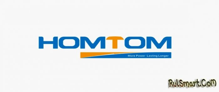 HOMTOM открыл фирменный магазин на Aliexpress и запустил распродажу