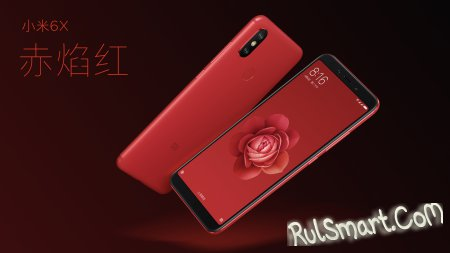 Xiaomi Mi6X: продвинутая камера, Snapdragon 660 и 6 ГБ ОЗУ