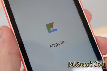 Meizu выпустит первый смартфон на Android Oreo Go Edition