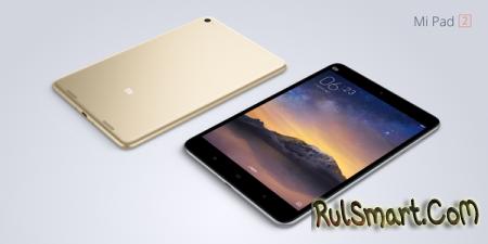 Xiaomi Mi Pad 4: новый планшет со Snapdragon 660 и экраном 18:9