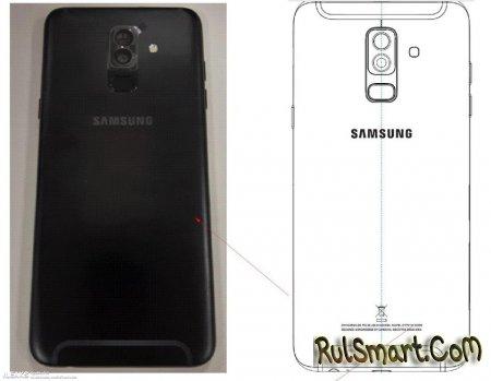 Samsung Galaxy A6+ (2018) на фото: Exynos 7870 или Snapdragon 625?