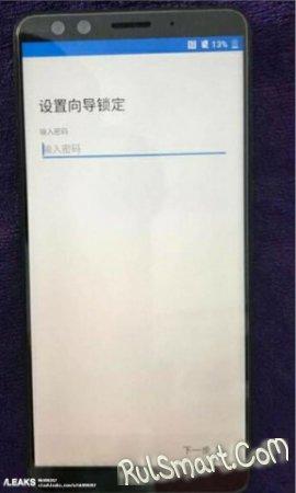 HTC U12 (Plus): Snapdragon 845, 8 ГБ ОЗУ и Super LCD-экран