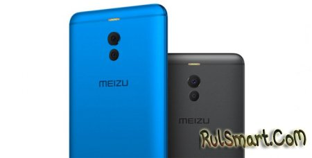 Meizu M7: недорогой смартфон под брендом mblu