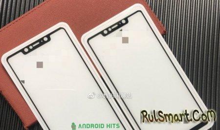Xiaomi Mi7 со Snapdragon 845 могут анонсировать уже 23 мая