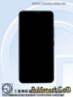 Vivo X21i: безрамочный смартфон с двойной камерой