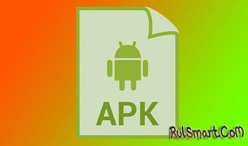 Почему не устанавливается APK-файл на Android? (решение проблемы)