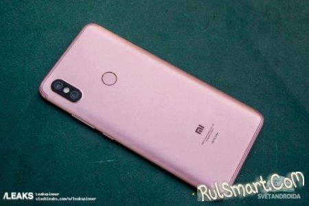 Xiaomi Redmi S2: фото и все характеристики смартфона до анонса