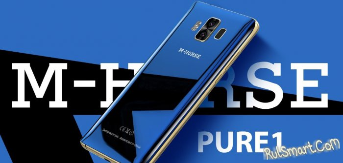Распродажа смартфонов M-HORSE на AliExpress стартовала с $89.99