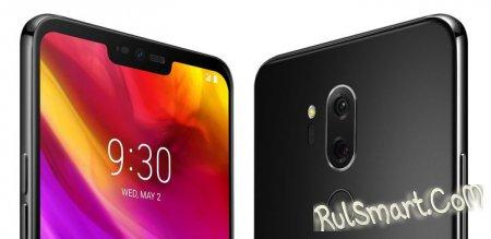 LG G7 ThinQ: Hi-Fi звук, Snapdragon 845 и 6 ГБ ОЗУ