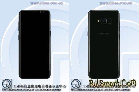 Samsung Galaxy S8 Lite: характеристики смартфона и первые фотографии