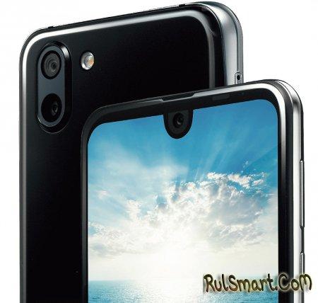 Sharp Aquos R2: смартфон с камерой для фото и другой камерой — для видео
