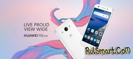 Huawei Y3 2018 с Android Go: унылый, но дешевый смартфон