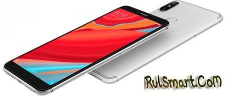 Xiaomi Redmi S2: доступный смартфон для любителей селфи