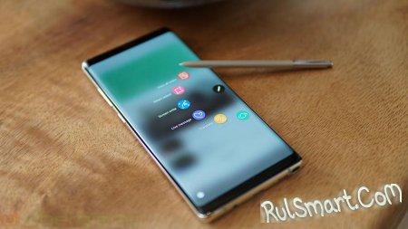 Samsung Galaxy Note 9 с 6 ГБ: тест производительности в GeekBench