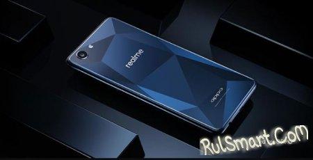 OPPO RealMe 1 — новый конкурент Xiaomi Redmi Note 5 за $130