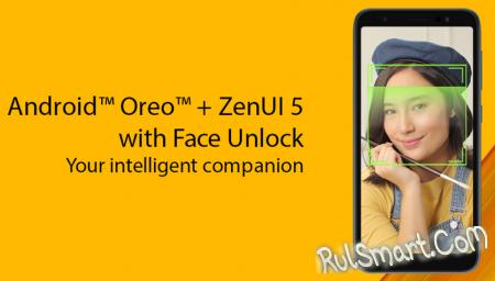 ASUS ZenFone Live L1 на Android Oreo Go получил ценник менее $100