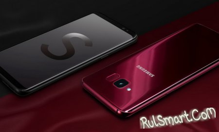 Samsung Galaxy S Light: тот же Galaxy S8, но со Snapdragon 660