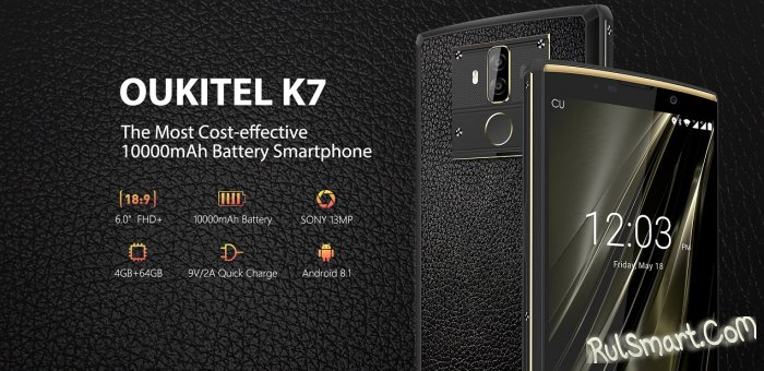 OUKITEL K7: самый дешёвый смартфон с аккумулятором на 10 000 мАч