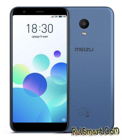 Meizu M8c – безрамочный бюджетный смарфтон со Snapdragon 425