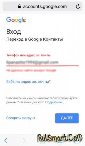 Как восстановить телефонную книгу на Android? (пошаговая инструкция)