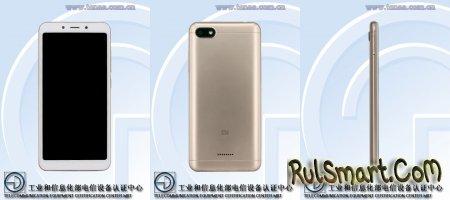 Xiaomi Redmi 6A и 6А Plus в TENAA: фото и характеристики