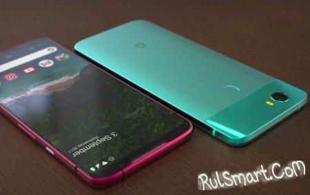 Google Pixel 3 с вырезом в экране: новые рендеры смартфона